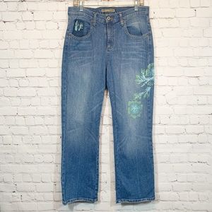 Z. Cavaricci Jeans | Straight Embroidered Petite